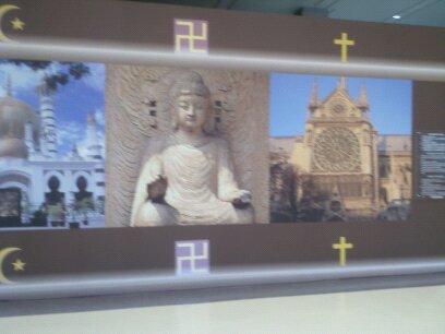 prayer room in Taipai airport